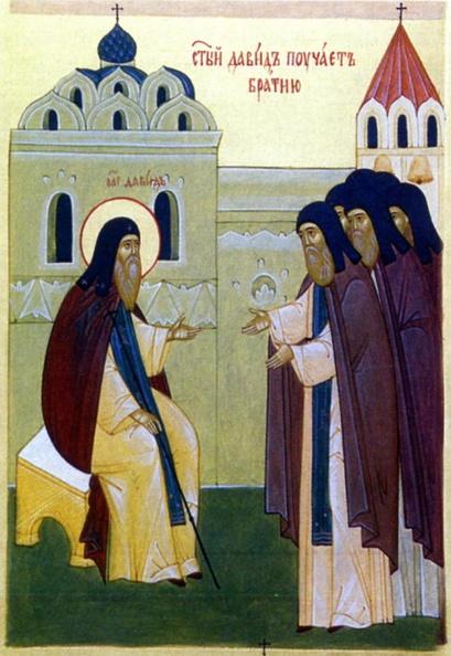 Молитвы иоанна милостивого